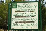 Jame Mosque of Naein