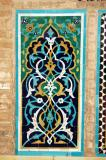 Mosaic stonework, Jameh Mosque, Yazd