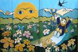 School, Yazd