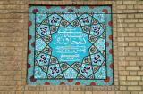 Inlaid mosaic tilework near the Jameh Mosque entrance