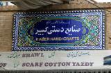 Kaber Handicrafts, Yazd