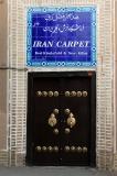 Iran Carpet shop, Yazd