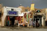 Handicraft shops in front of the Jameh Mosque, Yazd