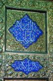 Bogheh-ye Seyed Roknaddin