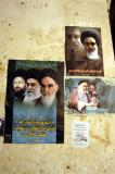 Khomeini and company, Yazd