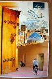 Yazd tourism poster, Silk Road Hotel