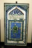 Tile panel with a picture of the Kaaba, Ottoman, last qtr 16th C, Neslisah Sultan Mosque