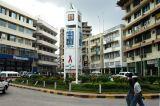 Clock Tower Roundabout at Railway Street and Samora Ave, Dar es Salaam