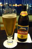 Kilimanjaro Beer, Tanzania, good