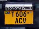 Tanzanian license plate