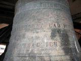 German bells, Azania Front Lutheran Church