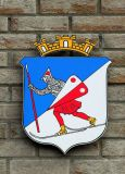 Skier on Lillehammer's coat-of-arms