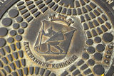 Lillehammer manhole cover with coat-of-arms