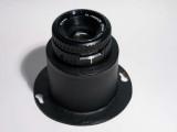 Long B8 Lens Cone