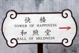 Hall of Mildness