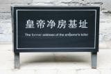 Emperors toilet
