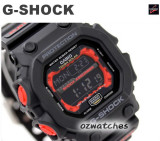 CASIO G-SHOCK GRAVITY EXTRA GX-56 GX-56-1A BLACK