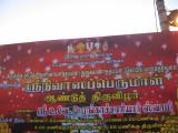 01-The annual festival.jpg