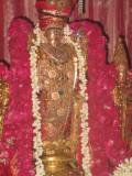 Panchayuda Tiruvabharanam.JPG