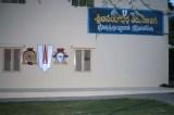 955th Ananthanpillai Avathara Utsavam - 15Mar09 (1).jpg