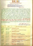 Narasihaswamy pathrikai_Page_2.jpg