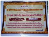 vakjagnam_ekadina_divyaprabandha_chanting__11th_year_event