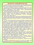 Nampillai appeal 2.jpg