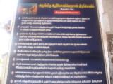 about ThiruvATTAr.jpg