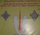 03- Connection to SrI Ahobila matham.jpg