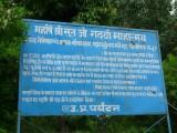 006-maharishi Soothar gaddi.JPG