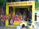 015-Maharishi Veda vyasars Upadesa stalam to Maharishi Jaimini.JPG