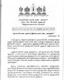 ppf 131.jpg