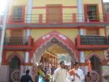 chakra Teerth Entrance.jpg