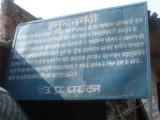 Hanuman Gadhi.jpg