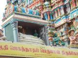 Thiruppullani-closeup-of-entrance.jpg