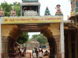 Thiruppullani-entrance.jpg