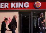 Burger King / Badalona