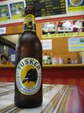 Bottle of Tusker beer from Kenya