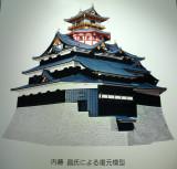 Poster portraying Azuchi-jō's lost donjon
