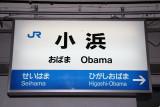 Obama Station signboard