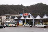 JR Obama Station