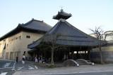 Mandara-yu bathhouse
