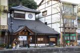 Yanagi-yu bathhouse