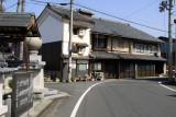 Remnants of old Fukuchiyama