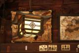 Interior lantern at Chion-ji