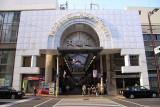 South entrance to Marugame-machi arcade