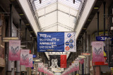 Banners in the Marugame-machi arcade