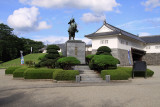 Yamagata-jō 山形城