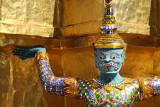 Thailand ราชอาณาจักรไทย