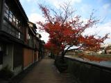 Kazue-machi Chaya geisha district